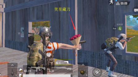 刺激战场模仿记08:玫瑰花还能这么玩 夹枪撩妹简直不要太拉风