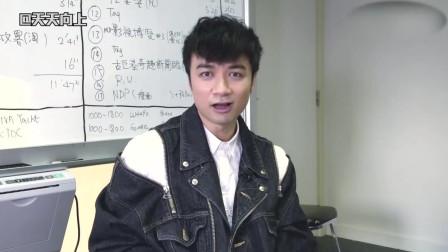 古巨基突击TVB经典节目东张西望录制现场 表演嘉宾惊吓全身出汗 再次体验当主持感觉