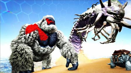 【虾米】方舟:帕格纳西亚EP14,大金刚和超强的死亡蠕虫!