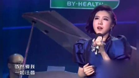 倪雅丰倾情演唱《灯火阑珊处有你》,听得入迷真是醉人
