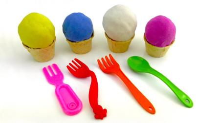 Kinetic Sand Play冰淇淋杯惊喜玩具Kinder Eggs婴儿教育视频学习颜色