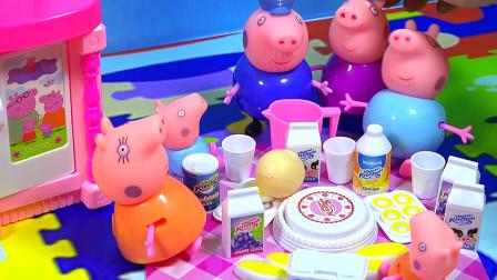 米妮玩具系列 面包超人玩具视频 小猪佩奇聚餐玩具