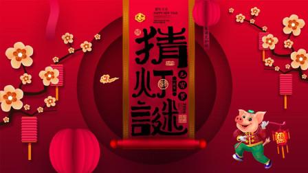 """春节习俗:""""正月十五,元宵节"""",元宵节由何而来又有哪些习俗?"""