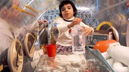"""美国的""""泡泡""""男孩,接触细菌就会死亡,在无菌室里生活12年!"""