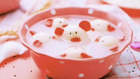 罐头小厨 第四季 小猪汤圆来闹元宵啦~吃了这只猪,猪年大吉大利~