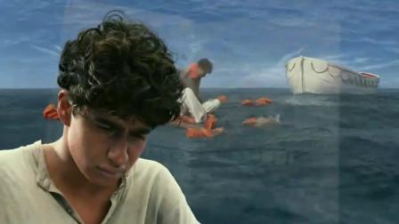 少年派根据父亲的指示开始海上生活,并学习如果驯老虎
