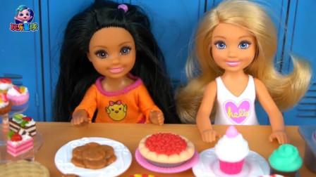 芭比的故事 芭比学校公益特卖会,公主亲手制作海报甜点增添一抹色彩
