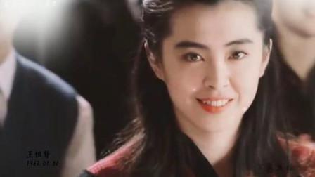80'90年代那些美到惊艳的女港星, 太女神了