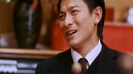 龙在边缘粤语02 飞龙,唔系嘛?宜家虽然身家厚佐,连个胆都冇埋.