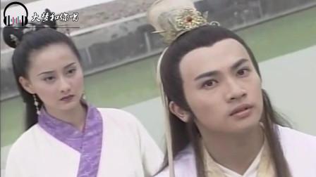 林志颖苏有朋版《绝代双骄》片头曲,旋律欢快,还记得歌名么?