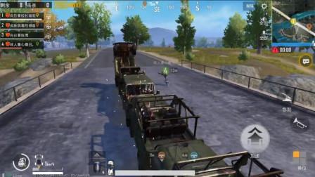 刺激战场:不一样的拔河比赛 吉普车玩出了过山车的感觉