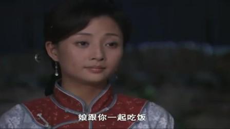 大珍珠:晓娟和珍珠难得见一面