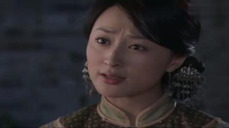 大珍珠:这个晓娟真是坏透了