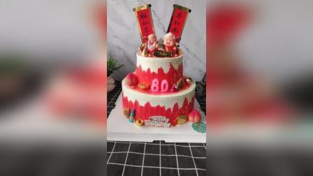 106, 祝寿蛋糕