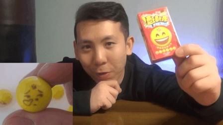 """试吃""""QQ表情""""巧克力豆, 打开后看到一个个表情感觉被坑了"""