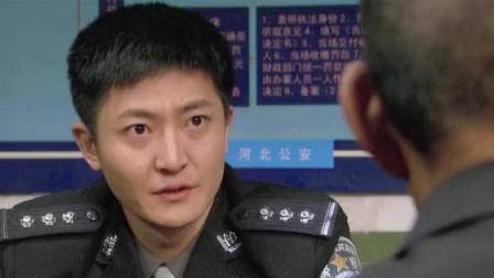 营盘镇警事:接到报警不出警,副所长会议上当面指出男警过错