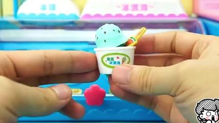小猪佩奇过家家玩具哈密瓜味的冰淇淋可是瑞贝卡的最爱呢