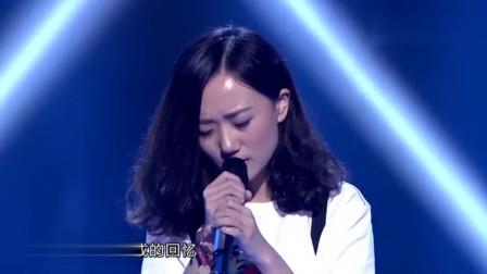 中国好声音酒吧驻唱勾起杨坤伤心事,纯净美女