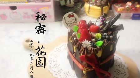 做好一款蛋糕 最关键的是装饰物的挑选 还有色彩形状的搭配