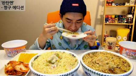 大胃王奔驰哥晚餐吃8袋泡面,还得再吃点泡菜和牛奶