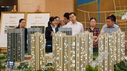 """售楼好消息透露:新政策已经""""试点"""",今后买房更容易,值得庆祝"""