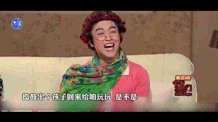 黄晓明反串青岛大姨,竟还毫无违和感!难道这是本色出演?