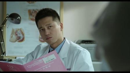 金太郎的幸福生活:妇科男大夫医术太好,女主任都找他看病
