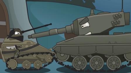 坦克大战:真正的刺客坦克,能完成任务吗?