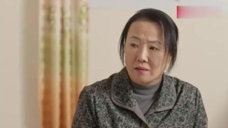 看乡村爱情11:美女和刘能互相发微信!