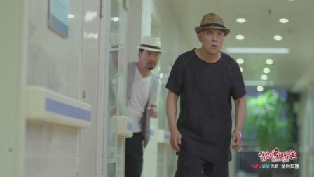 李易生半夜想吃红烧肉,李东山带他逃离医院