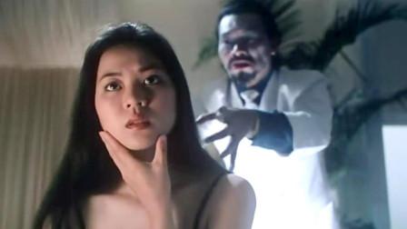 一女子三任老公都变鬼,巫婆说她不能再结婚,香港老电影《小生怕怕》
