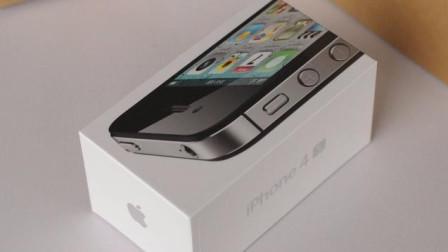 作死199买了个二手iPhone4s,上手一瞬间:我真的是词穷了!