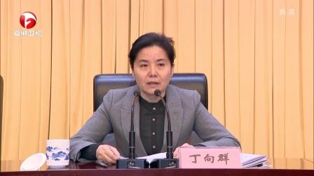 安徽新闻联播 2019 全会议暨干部教育培训工作会议召开