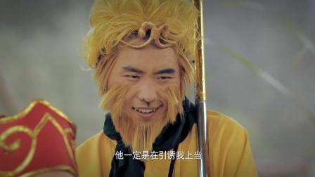 我叫王大锤,我是一只遵纪守法的小妖怪,今天我又被唐僧师徒欺负了。
