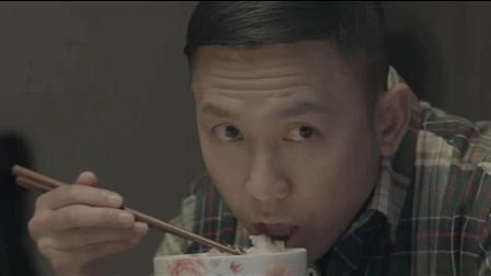 吃饭的时候别和小朋友一起看《舌尖上的中国》