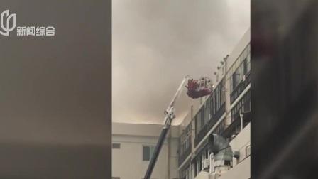 新闻报道 2019 韩国:一桑拿房发生火灾  至少2人