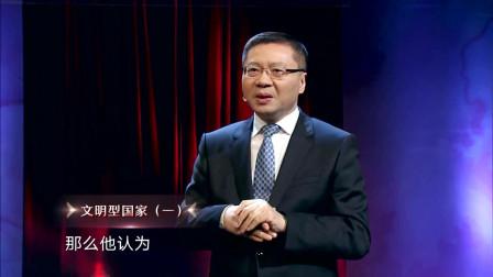 这就是中国:通过百年的努力,我们建立上中下三层结构组成的统一现代国家