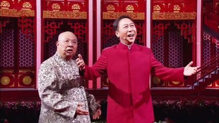冯巩、王振华表演小品《乡音总关情》,冯巩、王振华现场比拼打油诗