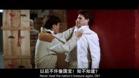 秦始皇的宝剑,只砍人的衣服外套,不伤人的