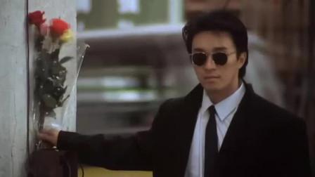 新精武门:周星驰爆笑抢银行,看一次笑一次