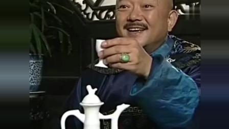 铁齿铜牙纪晓岚:和珅请客吃饭,没想到让和珅大出血1万两银子了