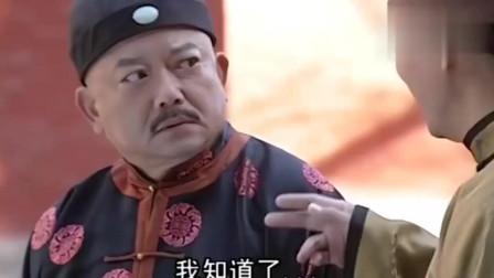"""铁齿铜牙纪晓岚:和珅信佛,纪晓岚秒变""""神仙"""",和珅当场下跪!"""