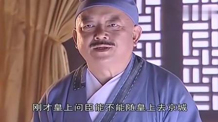 铁齿铜牙纪晓岚:和珅僧衣僧帽打扮,看到皇上都爱搭不理的