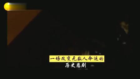 老梁揭秘 太平轮沉没之谜,直接丧生900多人,跟蔡康永有何关联