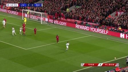 欧冠马蒂普险乌龙马内失良机 利物浦00拜仁