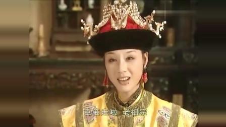 孝庄让容妃去探望讨伐葛尔丹的康熙,却不知康熙已经病倒了
