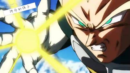 贝吉塔大战布罗利,贝吉塔成为超级赛亚人之神