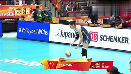 女排回顾-中国队霸气扣球,裁判误判,朱婷这小动作也太可爱了!