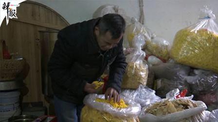 一位脱贫户的中国年