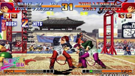 拳皇97 陈辉已经被包王龟哭了这一波陈国汉超常发挥